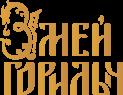 Змей Горилыч (Горыныч) — магазин товаров для самогоноварения в Подольске